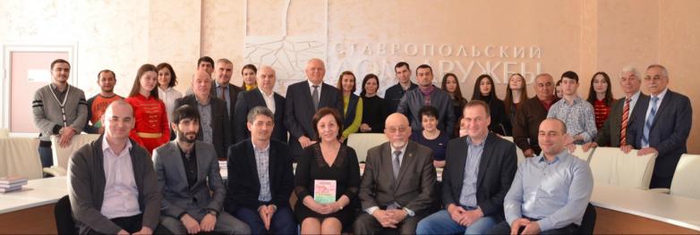 На презентации книги «Абаза в Кабарде» в Ставрополе