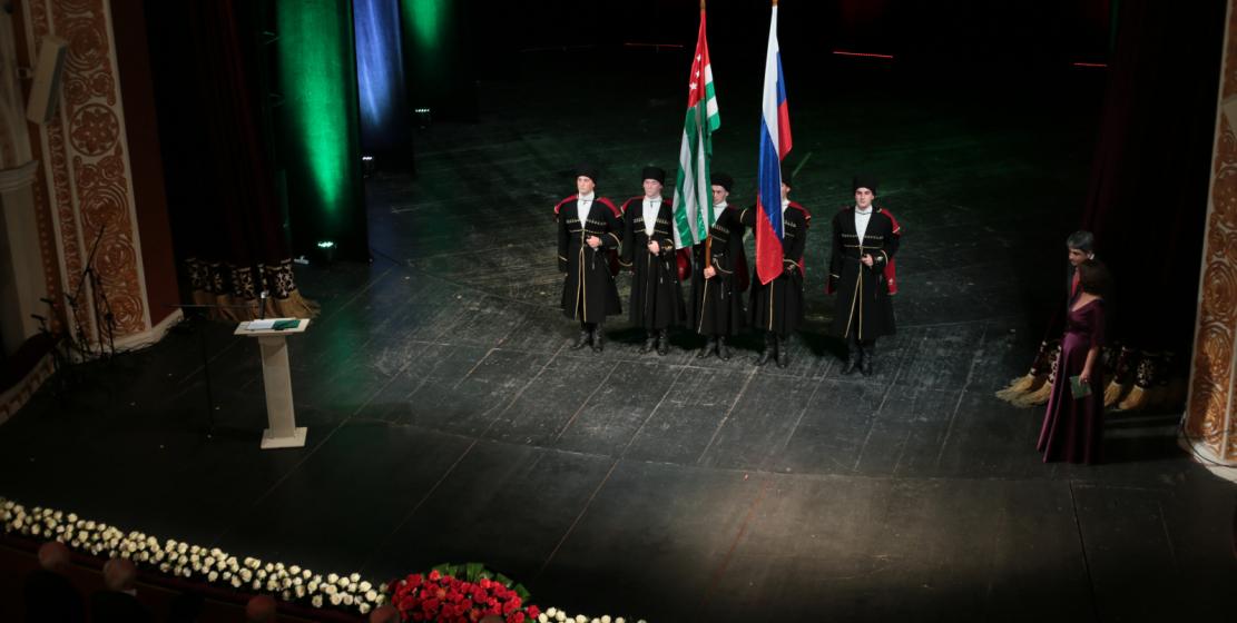 Торжественный концерт в Абхазском драматическом театре имени Самсона Чанба собрал полный зал