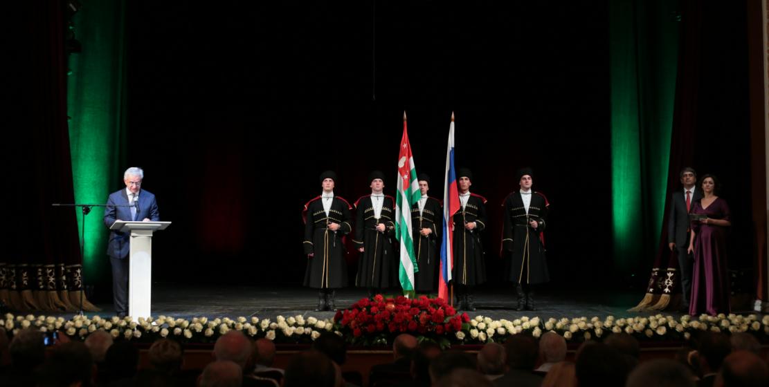 Президент Республики Абхазия Рауль Хаджимба зачитал поздравление с Днем признания независимости Абхазии