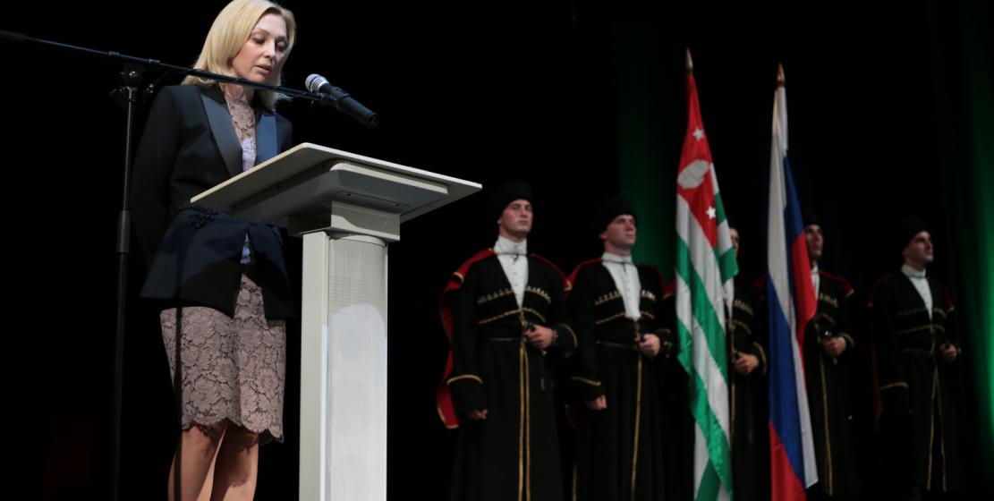 На торжественном концерте было зачитано и поздравление от Президента России Владимира Путина