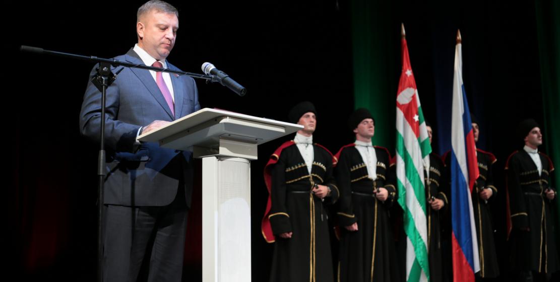 Всех жителей Абхазии также поздравила председатель Совета Федерации Федерального собрания России Валентина Мотвиенко. Поздравление от ее имени было зачитано во время торжественного концерта