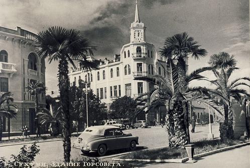 Здание Горсовета, 1950-е годы
