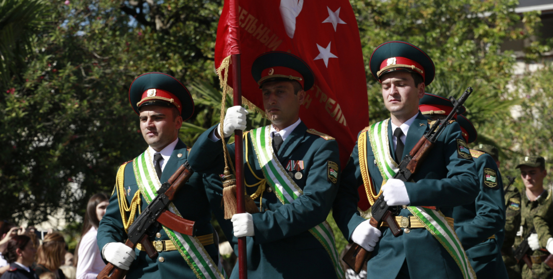 The banners of Abkhazia decorated the parade.