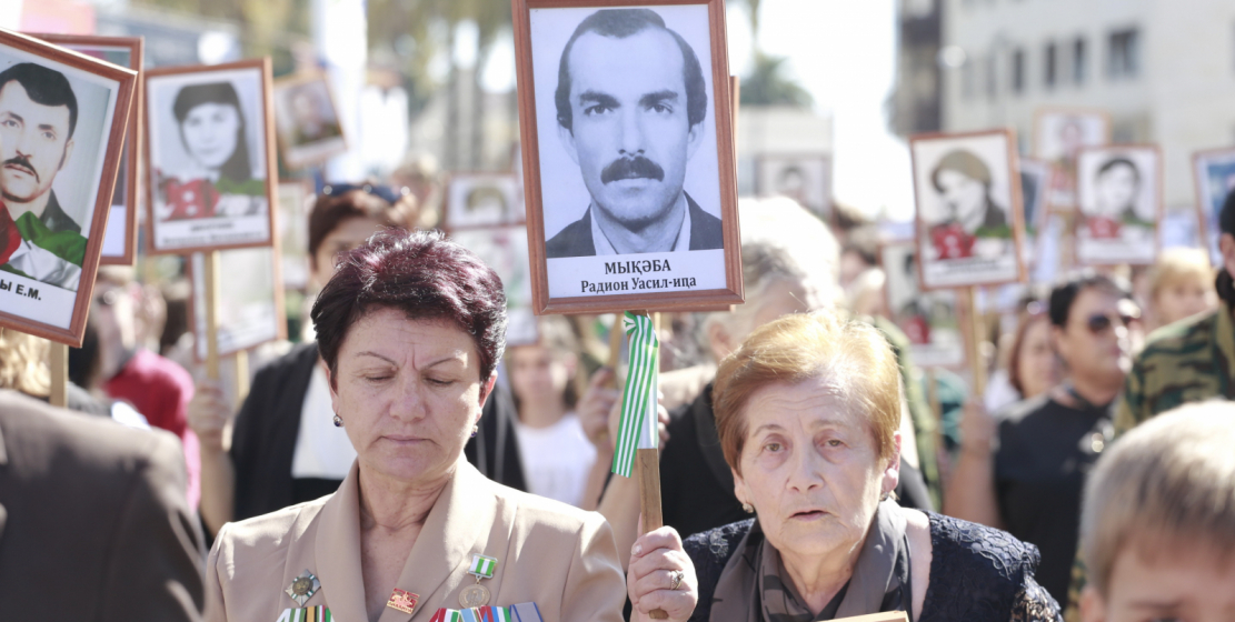 """On this day, according to the established tradition, the """"Immortal Regiment"""" action was held in Abkhazia."""