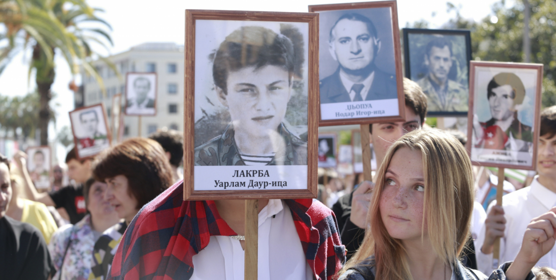 """The youth of Abkhazia are actively participating in the """"Immortal Regiment"""" campaign."""
