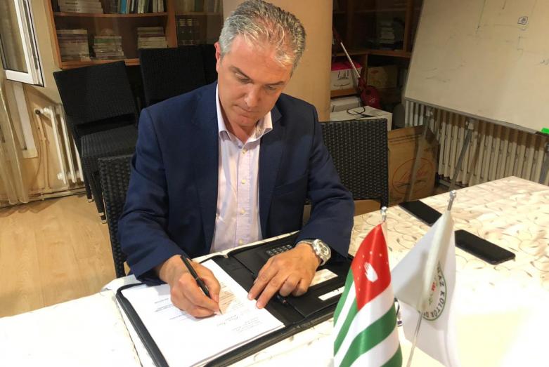 Совет местного отделения ВААК открылся в Стамбуле