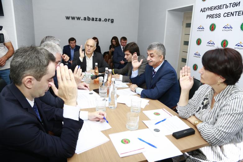 Заседание президиума Высшего совета Всемирного абхазо-абазинского конгресса в Сухуме