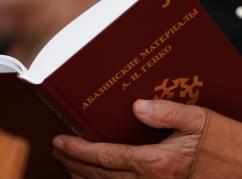 """Meşhur Kafkasyalı bilgin Genko'nun """"Abaza materyalleri"""" kitabı Suhum'da tanıtıldı"""