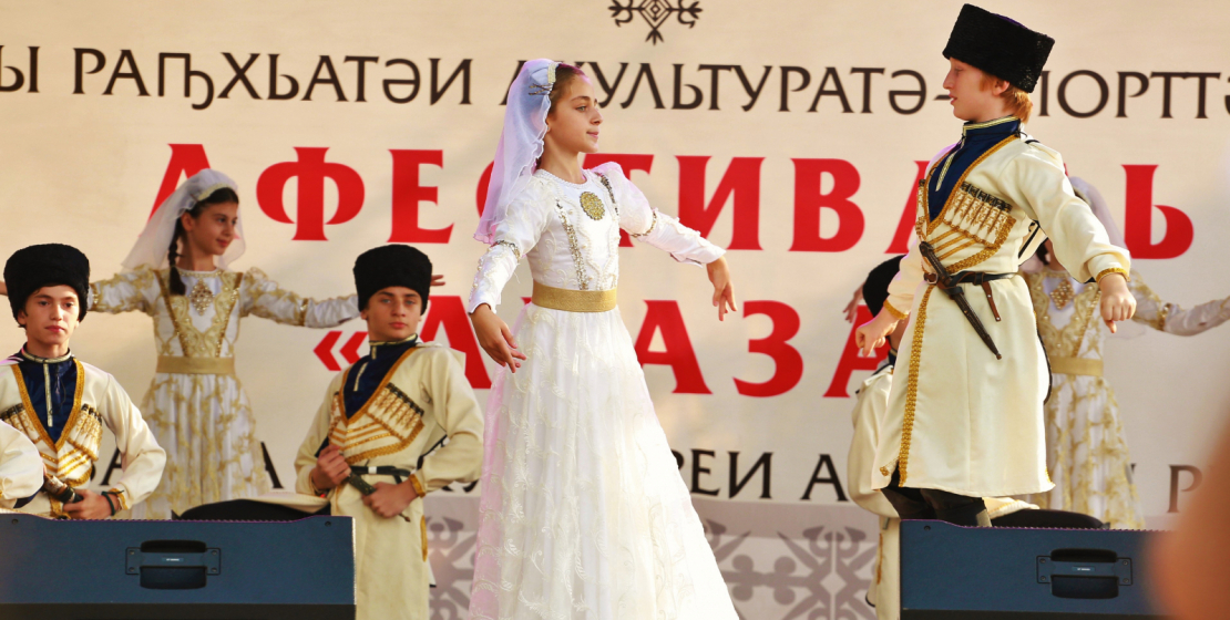 فرقة أباظة للرقص الشعبي بقيادة تسيالا تشكادوا تشارك في الحفل الموسيقي الذي أقيم في اليوم الختامي لمهرجان أباظة