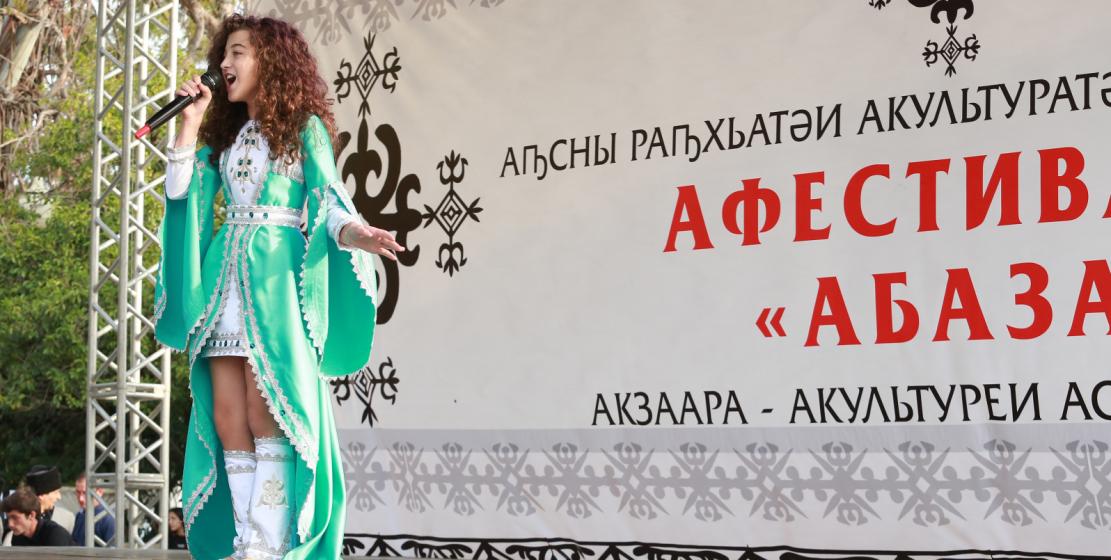 زادت الحفل طربا وبهجة المغنية الموهوبة سانيا تانيا