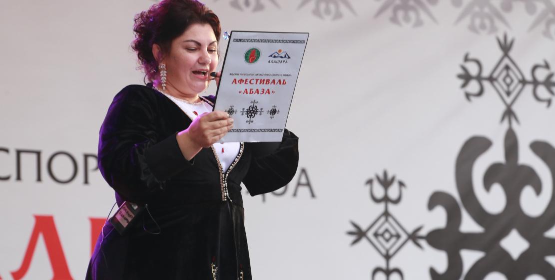 Gecenin bir diğer sunucusu, ünlü Abaza şarkıcısı Aminat Napş.