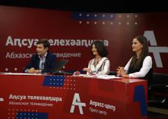 Презентация информационного портала Всемирного абхазо-абазинского конгресса