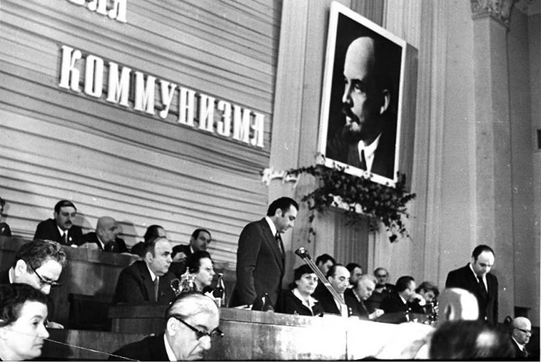 Энвер Капба на XVI съезде профсоюзов Грузии, 1977 год