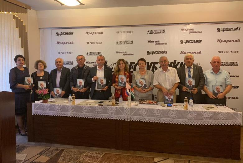 После презентации книги «Путь мудрости и мужества» о Сергее Багапш
