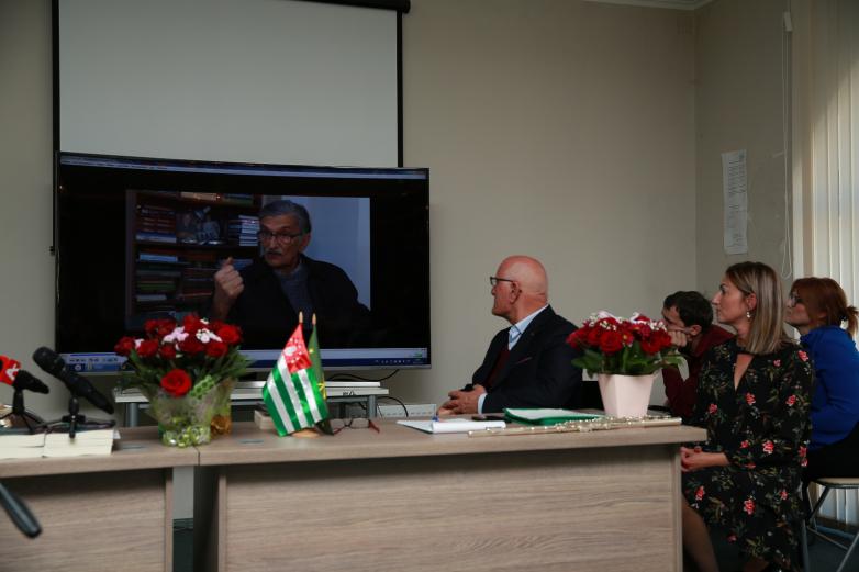 Книгу об этномузыкальной истории диаспоры в Турции презентовали в Сухуме