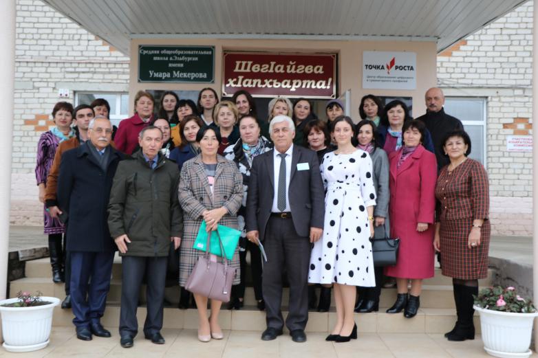 Табуловские чтения завершили четвертый фестиваль абазинского языка и литературы в КЧР