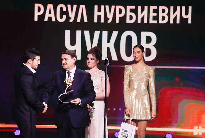 Rasul Chukov won the National Sports Award of the Ministry of Sports of Russia