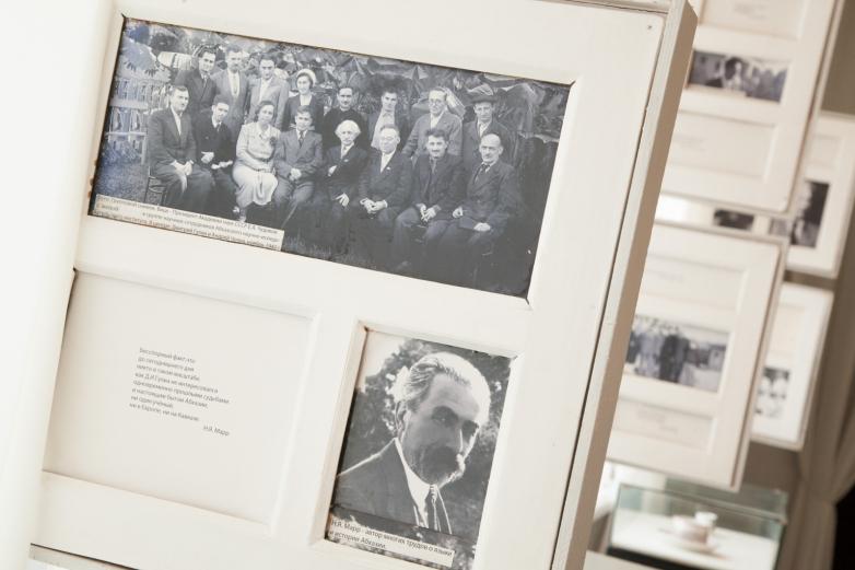 Фотография Николая Марра в зкспозиции музея Дмитрия Гулиа