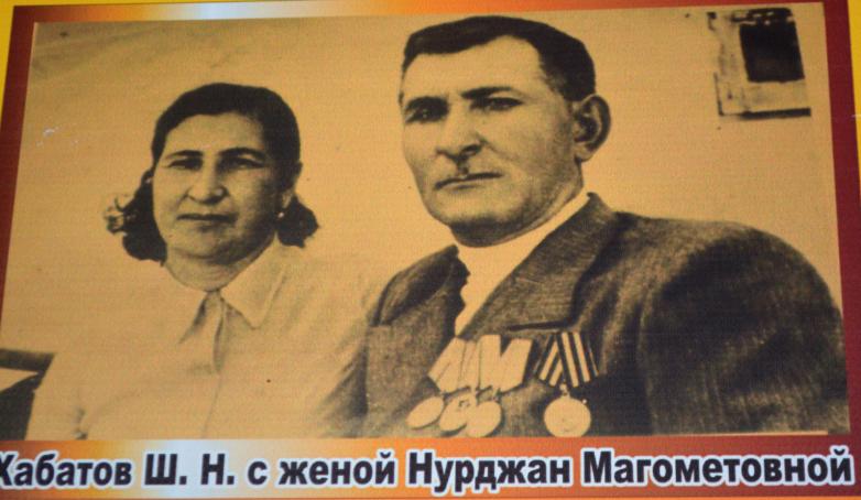 Şugaip Habat eşi Nurcan Magomet-pha ile birlikte