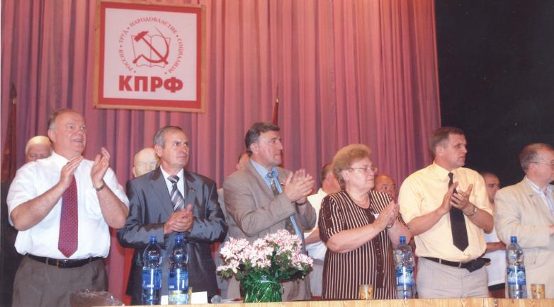 RF Komünist Partisi aktivistler çalıştayı, 2007yılı