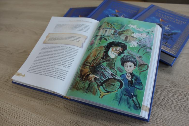 """Abaza halkının tarihi ve kültürü üzerine, DAK YK Başkanı Musa Egzek ve ünlü Rus bilim insanı Nadejda Emelyanova tarafından hazırlanan """"Abaza Rönesans'ı"""" adlı kitabın ilk cildi Moskova'da yayınlandı"""