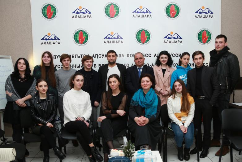 Abhazya'nın Baş Ekoloğu DAK Tartışma Kulübünün konuğu oldu