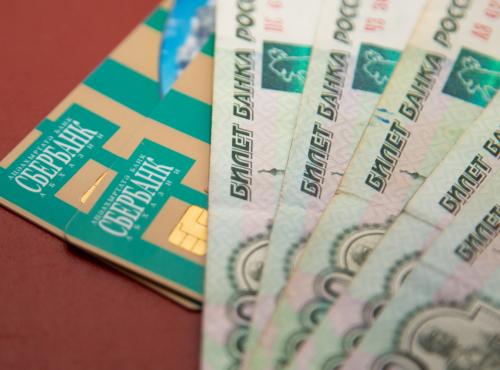 Минфин Абхазии выплатит зарплату и социальные пособия несмотря на введенное ЧП