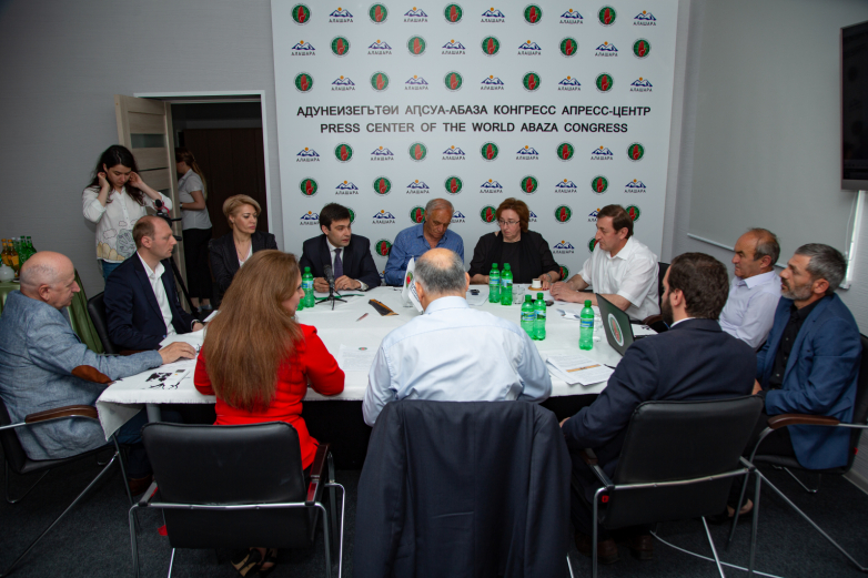 Meeting of Abkhazian historians with members of the Supreme Council
