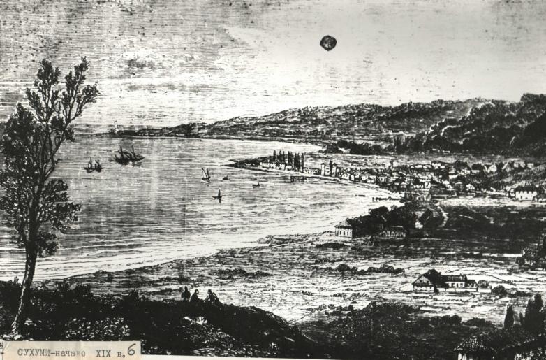 Сухум начала XIX века