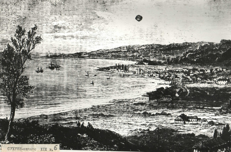 Sukhum at the beginning of the XIX century