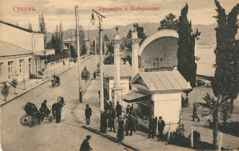 Boulevard and promenade, Sukhum at the beginning of the 20th century