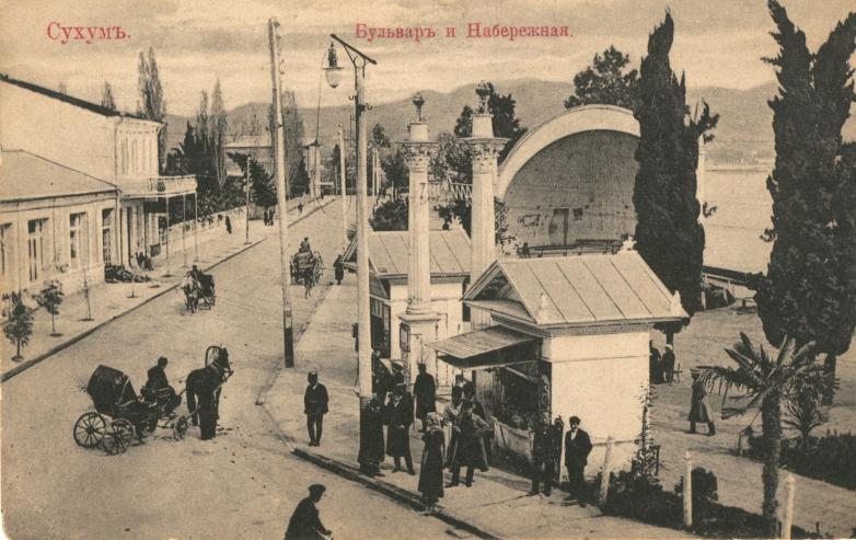Бульвар и набережная, Сухум начала ХХ века