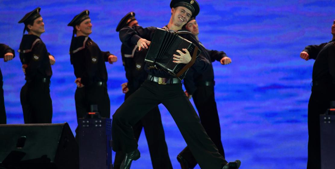 Государственный академический ансамбль народного танца имени Игоря Моисеева