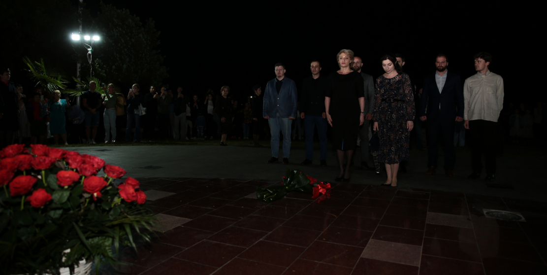 The team of the World Abaza Congress took part in the ceremony of laying flowers at the memorial.