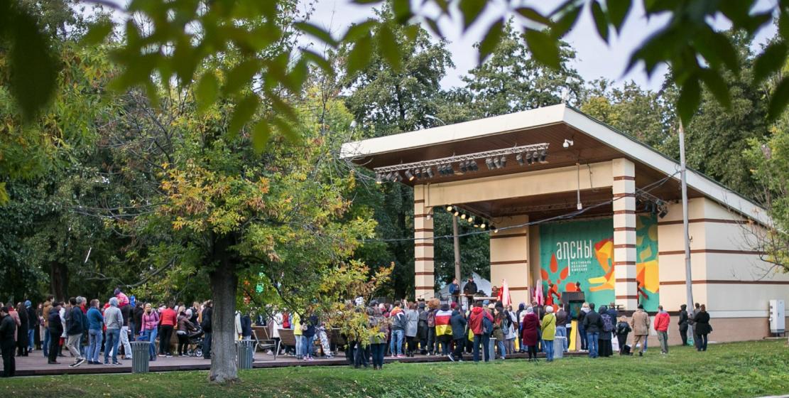 В 25-летний юбилей Победы и Независимости Абхазии, 30 сентября, в Москве впервые прошел фестиваль абхазской культуры «Апсны», организованный Московской Абхазской Диаспорой.