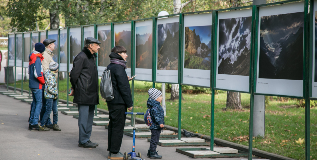 Tengiz Tarba presented a series of pictorial photographs of Abkhazia within the framework of the «Mountain Abkhazia» project