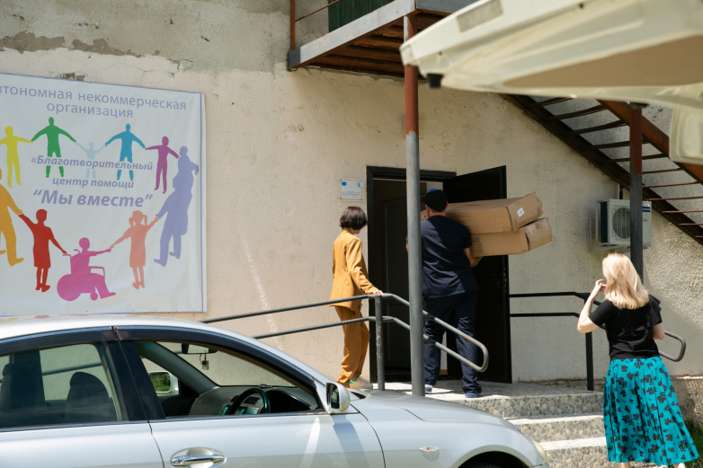 WAC delivered medical equipment to a rehabilitation center in the Gagra district