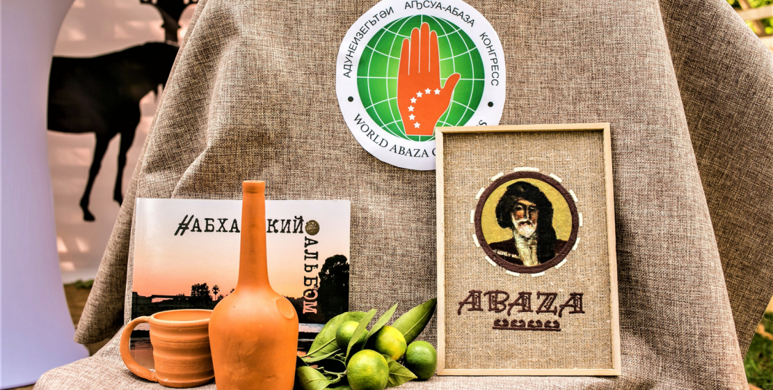 The pavilion of the World Abaza Congress was presented at the festival. Those interested could join the Congress, learn about its history, goals and objectives