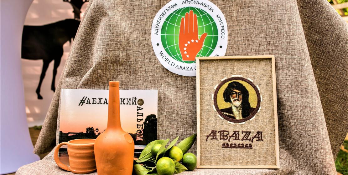 На фестивале был представлен павильон Всемирного абхазо-абазинского конгресса. Желающие могли вступить в члены Конгресса, узнать о его истории, целях и задачах