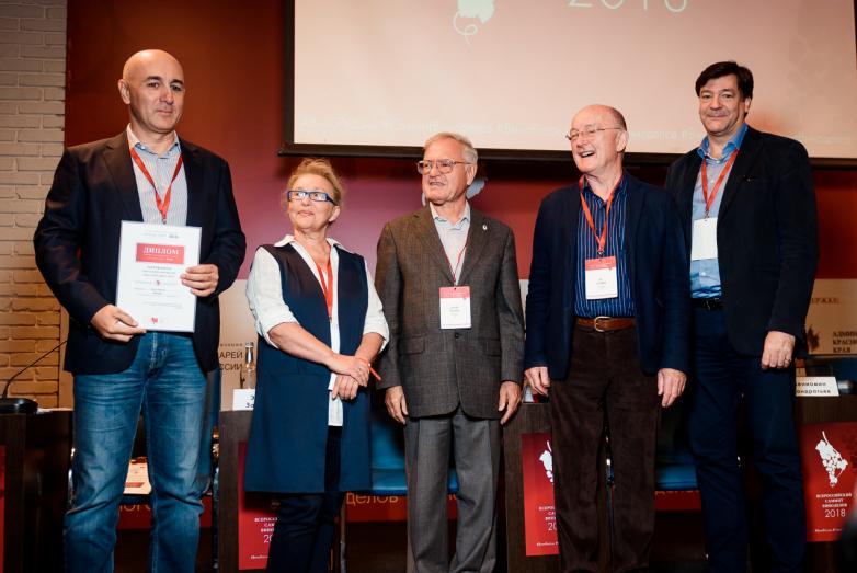 Абхазское вино «Шираз» получило серебро на дегустационном конкурсе Всероссийского cаммита виноделов
