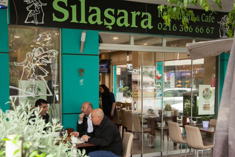 Ресторан «Сылашара»