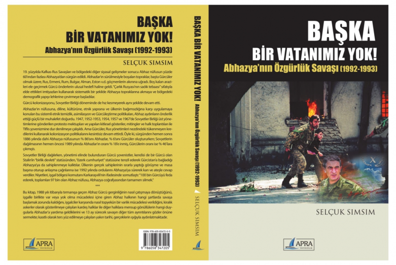 Обложка книги Сельчука Сымсым «У нас нет другой Родины! Война за независимость Абхазии 1992-1993 годов»