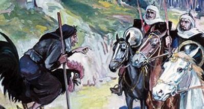 Иллюстрация к Нартскому эпосу, ведьма и братья-нарты. Художники братья Белецкие