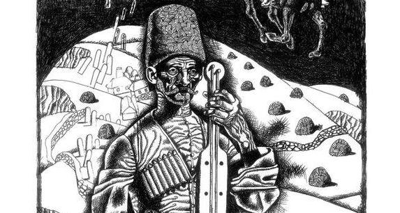 Иллюстрация к книге «НАРТЫ». Художник Хамид Савкуев