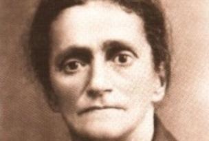 Мать Нестора Лакоба Шахусна Джергения