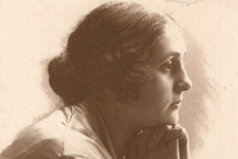 Сария Лакоба