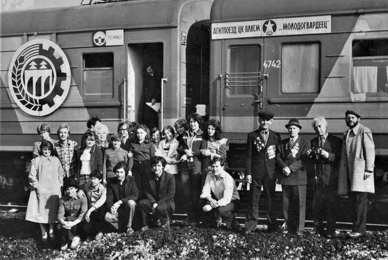 Агитпоезд ЦК ВЛКСМ «Молодогвардеец». Музыканты ансамбля «Абазинка» с группой участников агитпоезда и строителей, 1983 год