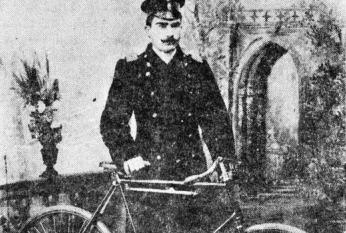 Симон Басария, г. Армавир, 1904 год